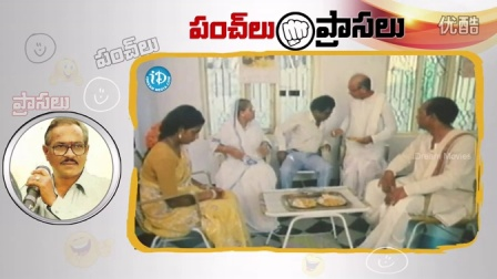 Jandhyala Comedy Punch Dialogues -- All Time Telugu Punch Dialogues -- Volume 02