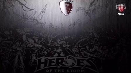 微星游戏本风暴英雄特制款 與英雄並肩作戰