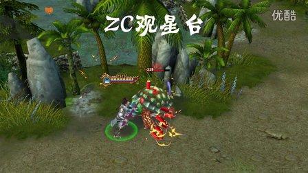 【ZC】起凡群雄逐鹿 ZC依然无双:武勋新一波特效来袭