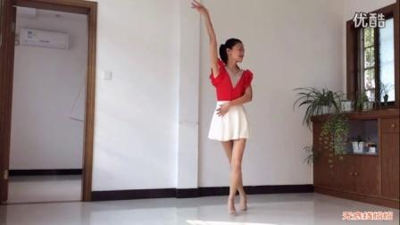 2015年最新广场舞《舞底线》广场舞蹈视频大全2015  (2)