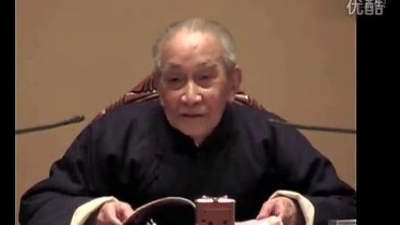 怀师讲授小言黄帝内经(4)-高清观看