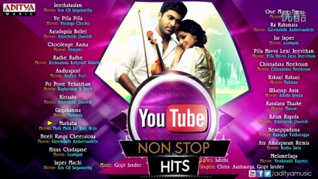 Non Stop Telugu Hits Songs