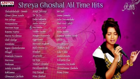 Shreya Ghoshal All Time Hit Songs -- 4 Hrs Jukebox
