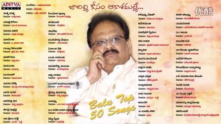 SP Balu Evergreen Top 50 Songs - Jukebox