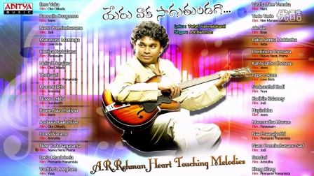 A.R.Rehman Heart Touching Melody Songs II Jukebox -- AR Rahman Hit Songs