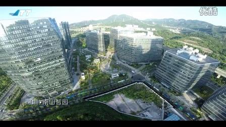 JTT-T60c 深圳南山智园航拍