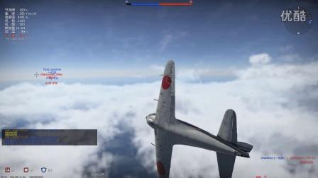 AKINA土豆战争雷霆游戏实况日本J2M2雷电战斗机试玩给我多点炮弹我撸翻对面!!!