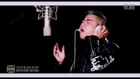 暖男致敬BIGBANG《 IF YOU》-南京顽石录音棚