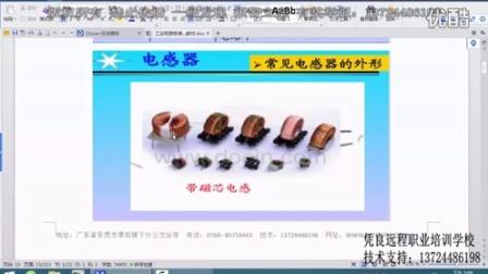 基础知识-变压器_clip