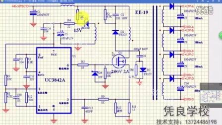 3842开关电源的电路图分析教程 因经优酷压缩不清晰完整版致电13724486198