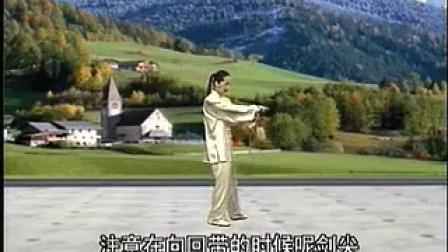 吴阿敏三十二式太极剑教学_标清