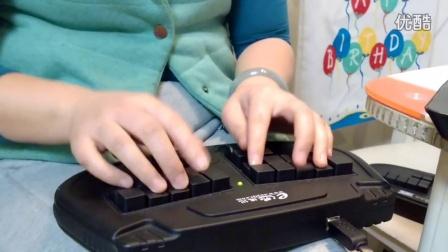 彭老师演示E迅黑轴版和新款弱音版的声音差异