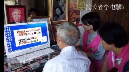婆石妈咪爱心义工队宣传视频