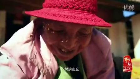 0001.土豆网-央视大型纪录片《记住乡愁》12首片尾曲之一《江城子·乡愁》演唱者:周鹏