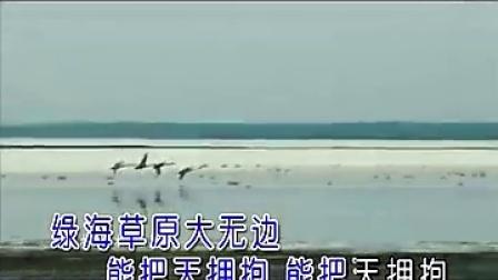 东方红艳 - 敖包 (KTV版) [mqms]