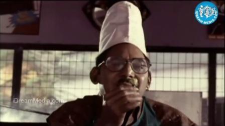 Linga Babu Love Story Full Movie