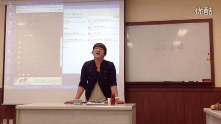 2012年最后一次的语学堂讲话