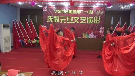 舞蹈―共圆中国梦