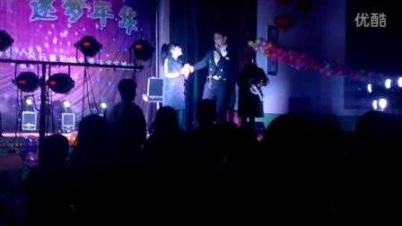 花阳阳魔术  邯郸大学音乐协会晚会 结束