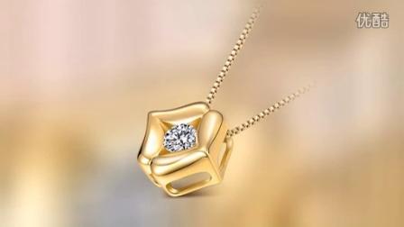 kissring柯莹珠宝 18K金钻石项链吊坠