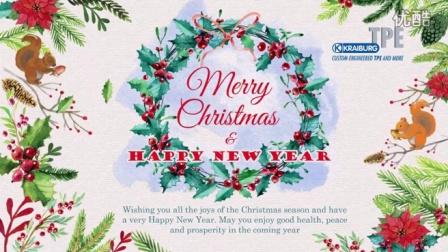 凯柏胶宝祝您圣诞节快乐!