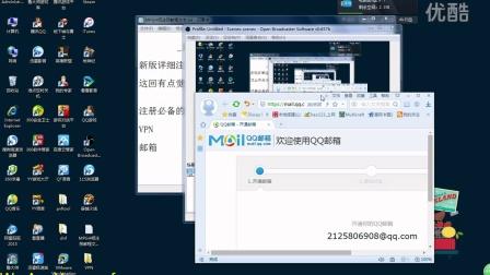 MPGH注册教程(新)MPGH吧官方QQ群 318867067
