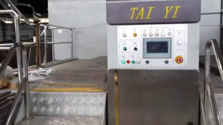 佛山市台一包装机械有限公司--TG-FS固定式高网线印刷机视频
