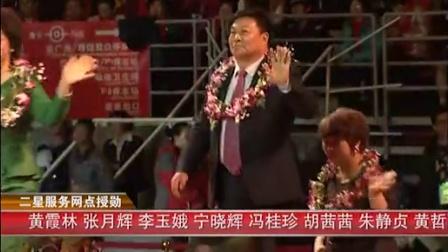 新时代2014北京年会完全版