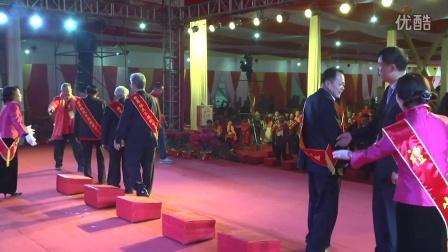 (第一集)世界林氏宗亲总会第十届第二次会员代表大会暨纪念比干公殉国3044周年祭祖典礼