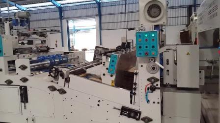 广州市佳研特包装机械有限公司-全自动印刷开槽糊箱联动线