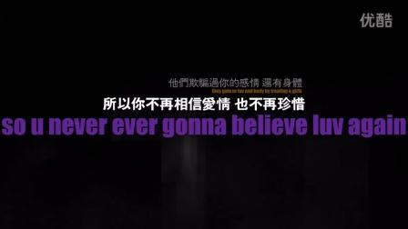 H.O.G乐队2015最新单曲《Chinese luv》歌词版MV
