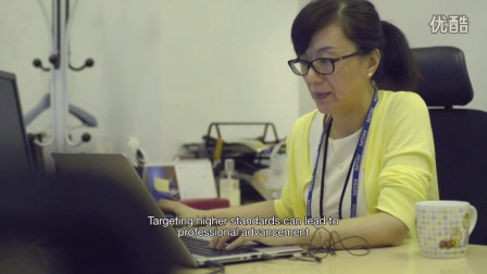 How Chun makes the impact as a development manager