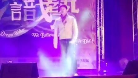 李圣杰在台北世新大学第11届才艺比赛现场献唱「过客」