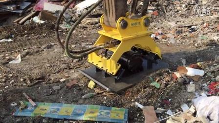 挖掘机平板夯实器18998369010