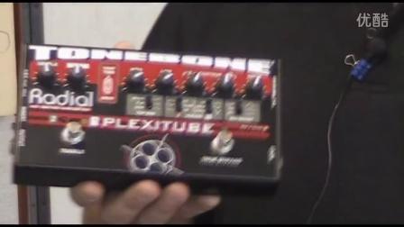 Peter Janis explains the Tonebone Plexitube double channel tube distortion pedal