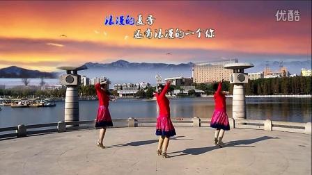 杏滨广场舞队粉红色的回忆