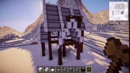 【Brotop】建筑教程第五课---雪原小屋