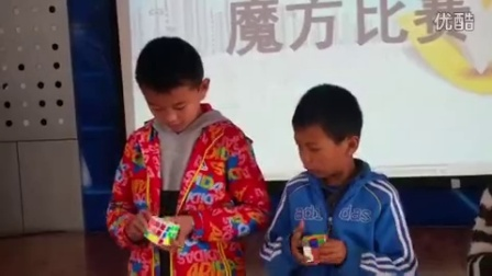 简闻魔方比赛三年级2015.10
