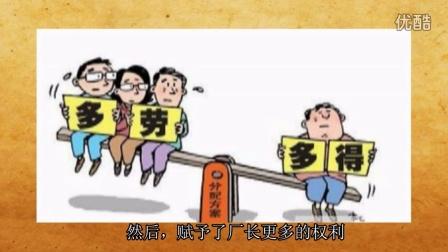 中国经济改革  20151221