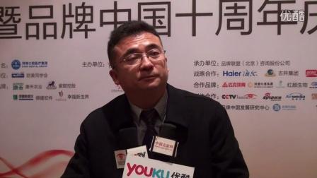 中国企业网专访山西康禾农业有限公司总经理 马金成