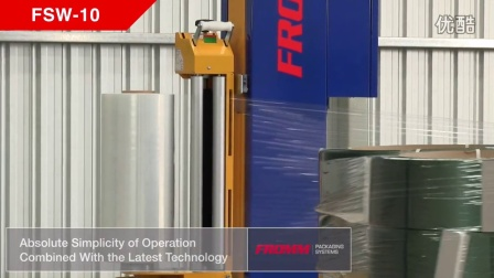 FSW-10转盘式薄膜缠绕机 适用于货物集装化储存运输及机械化装卸作业FROMM