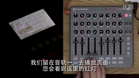 Novation - Launch Control XL - 单独硬件合成器操控