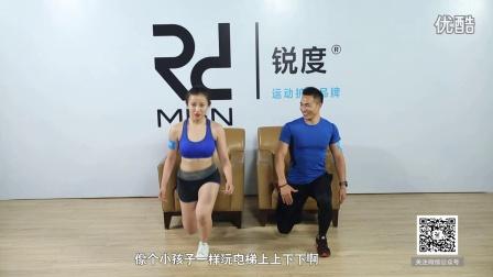 【锐度健身】在家也能做运动