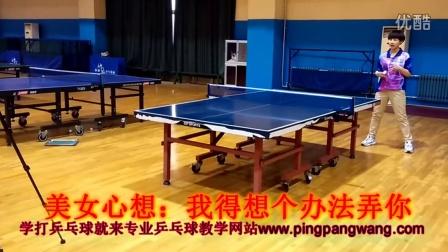 《乒乓球技术训练》袁义兴教练以大欺小打完就跑(居然能拉40板)