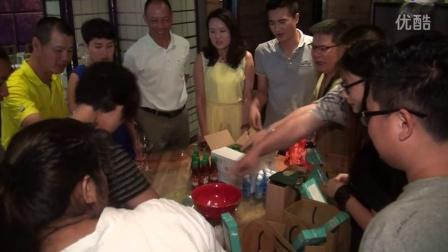 五缘湾印象五号奢享会(2015.08.08)