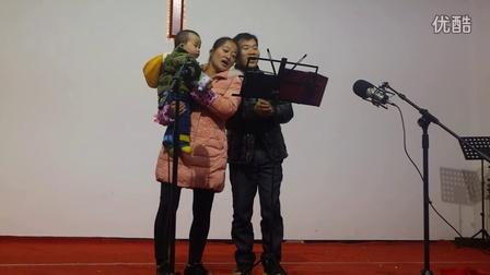 夫妻俩人合唱