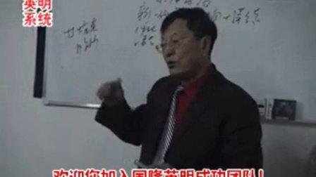 杨教授谈金藻富康(精,最后10分钟有结石病例)