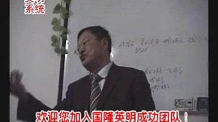 杨教授谈产品搭配