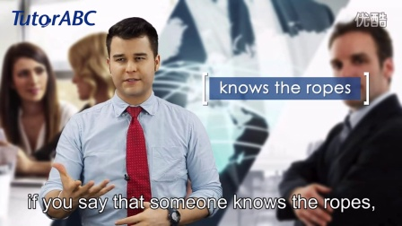 Everyday English #08 know the ropes