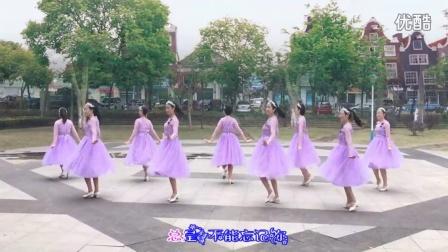 广东顺德美丽动感队《粉红色的回忆》编舞:丝奇